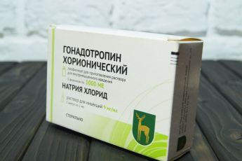 Хорионический Гонадотропин 1000ед.