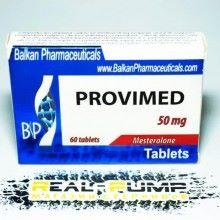 Provimed (Balkan)